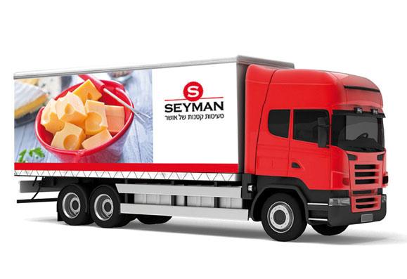 Seyman4