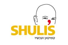 Shuli's