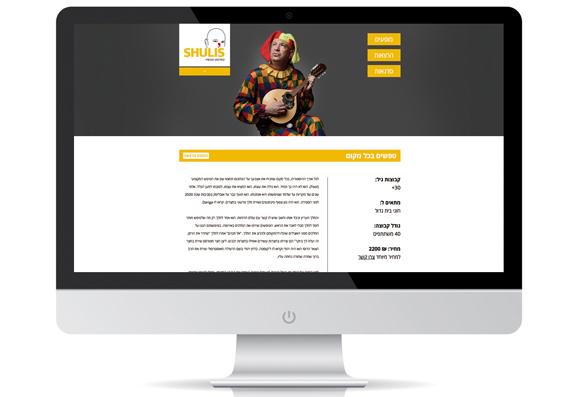 shuli's3 web