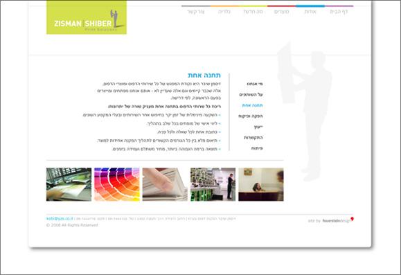 YZSWebPage1