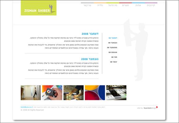 YZSWebPage3