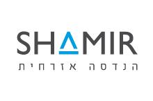 AviShamir